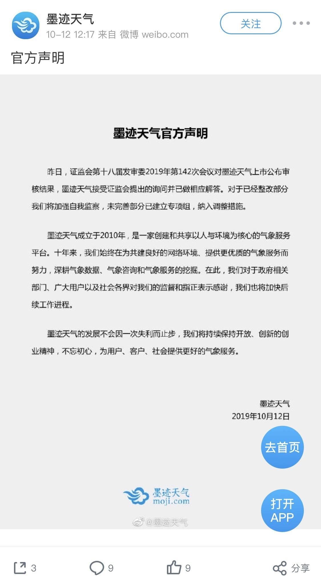 惠誉下调香港评级遭特首公开反驳 称不影响银行评级