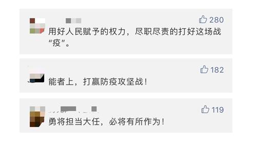 中国外汇管理局