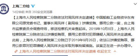 陈冯富珍:香港止暴制乱需要每一个人都挺身而出