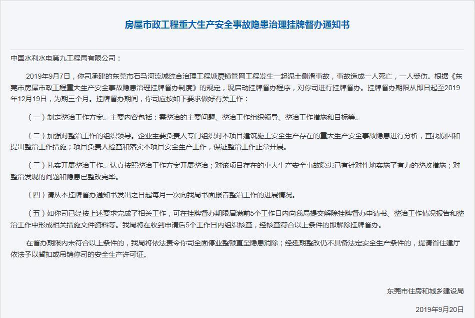"""""""弹劾""""黑天鹅叠加经济数据利空 美股高处不胜寒?"""