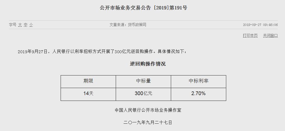 """上海互联网跑出""""加速度"""" 助推拼多多市值超百度"""