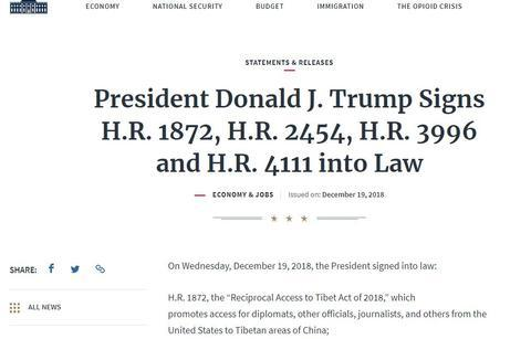 白宫官网截图