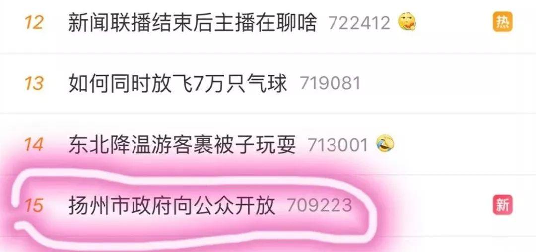 江西省副省长吴晓军已任省委常委(图/简历)