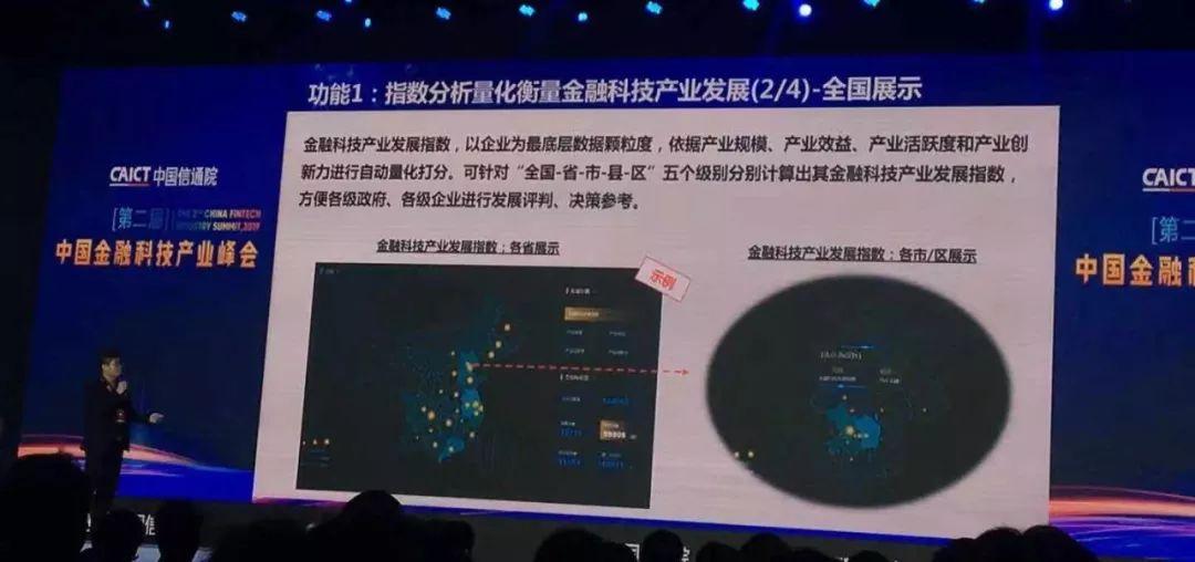 """红旗Linux的""""亚洲区块链操作系统""""重装上阵!"""