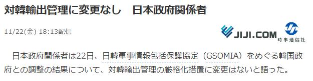 """争分夺秒!10万只口罩""""零延时""""进口国内"""