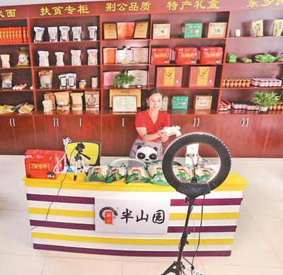 "NBA在中国""凉""了 虎扑A股IPO还能""热""吗?"