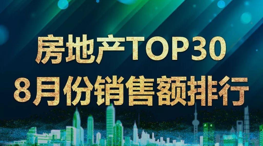 """粤港澳""""大湾区5G产业联盟""""在香港成立"""