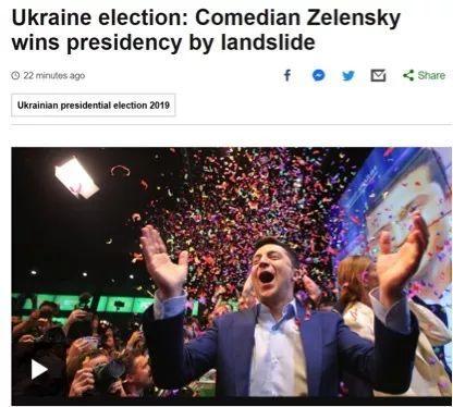 图片来自英国BBC