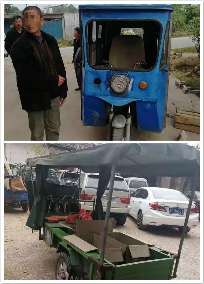 涉事车辆 图据赣东新闻