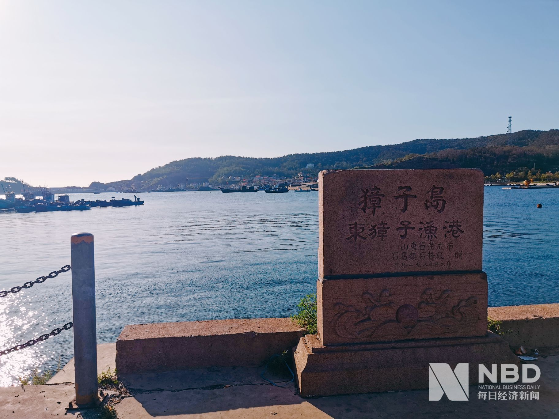 獐子岛东獐子渔港 图片来源:每经记者 李诗琪 摄