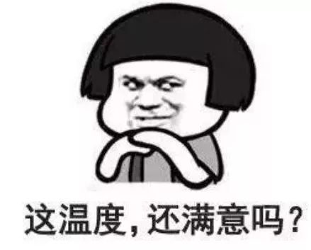 """十地职业年金已投资运作 为A股市场走强""""撑腰"""""""