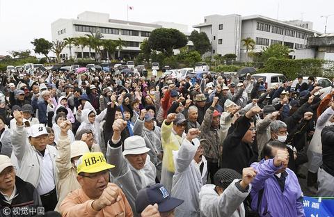 日本民多抗议(视觉中国)
