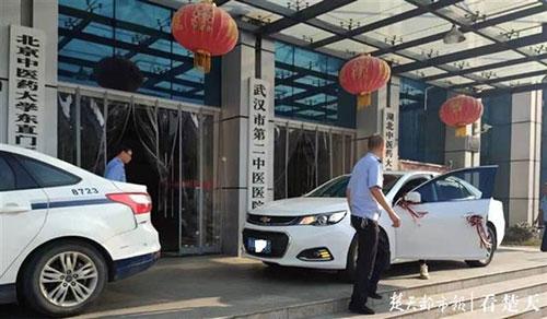 张尧浠:美债再度倒挂衰退重启 黄金短线回撤支撑看涨