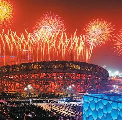 2008年8月8日,北京奥运会开幕式在国家体育场隆重举走。