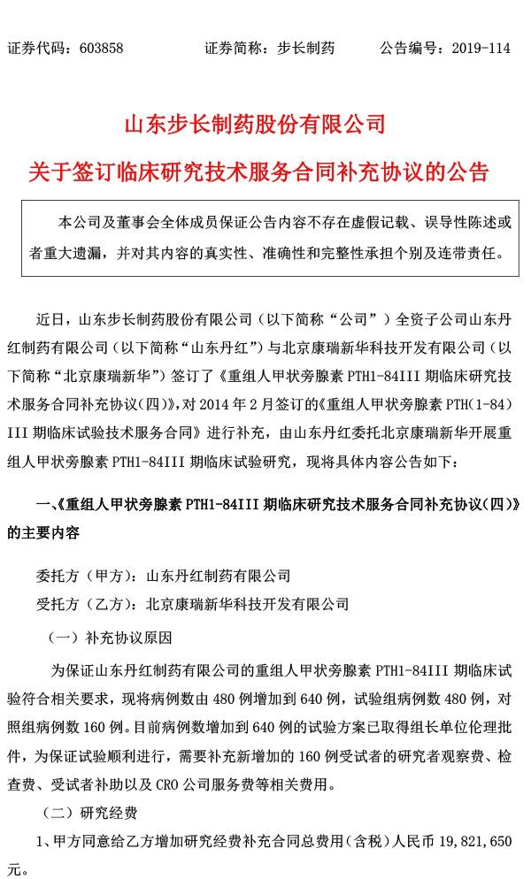 """北京联通推出""""沃智护""""小程序便利社区防疫管理"""