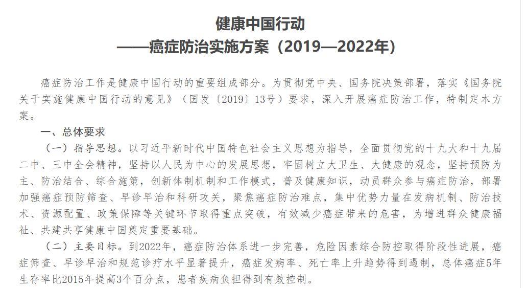 胡春华强调 大力促进主产区生猪生产稳定和恢复