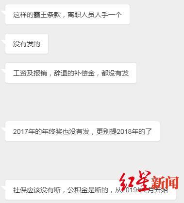 张先生和记者的对话截图