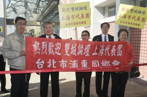 民多迎接上海访问团