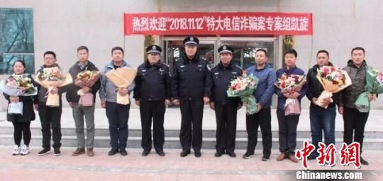 图为警方举走专案组凯旋迎接仪式。警方供图