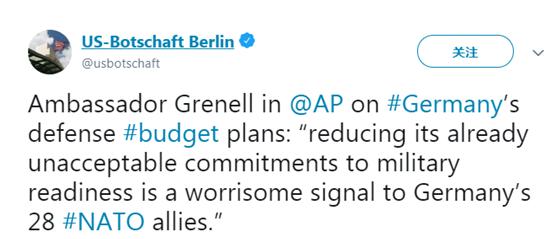 (美国驻德国大使馆推特截图)