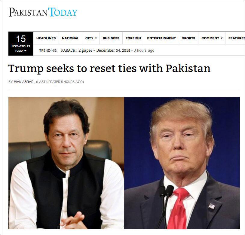《今日巴基斯坦报》报道截图