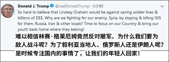 特朗普回答声援者林赛•格莱厄姆 推特截图