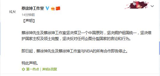 美商界领袖:特朗普若下令美企离开中国 将付政治代价