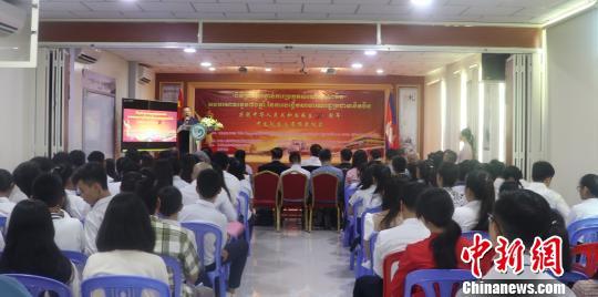 """柬埔寨皇家科学院孔子学院""""我心中的中国""""征文大赛揭晓"""