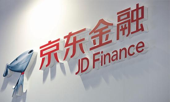 获取用户敏感图片上传?京东金融:定位问题且下线修复
