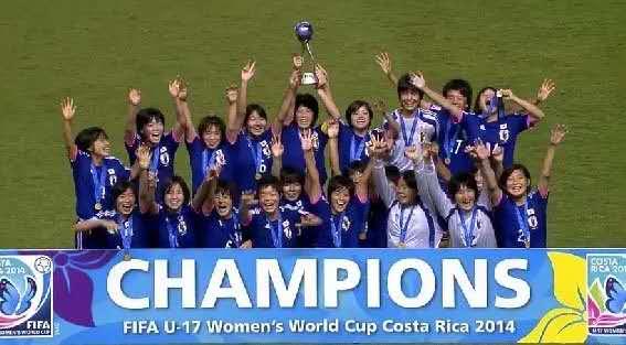 2014日本天皇杯冠军_日本女足U20世界杯夺冠!包揽3大赛冠军,她们只用了7年_新浪新闻