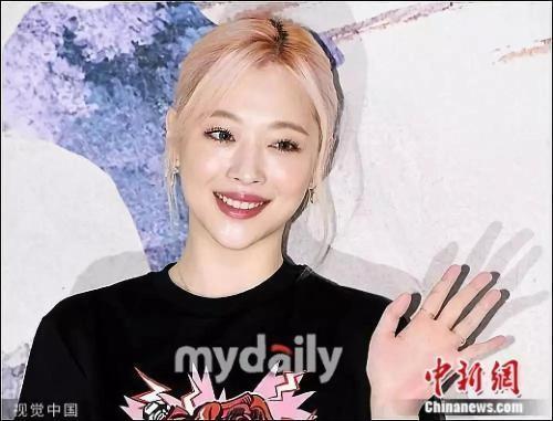 韩女星雪莉17日出殡家人好友出席 葬礼程序非公开