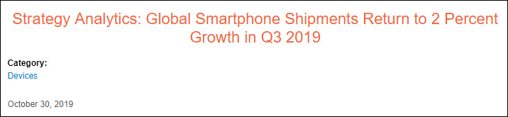 Q3手机全球出货排行榜:三星21%华为18%苹果12%
