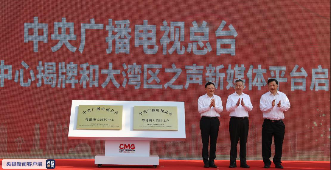 上海一批外资项目落地客户认为中国经济长期向好