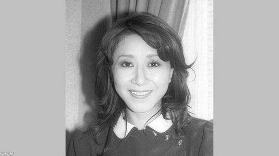藤田淑子 图丨NHK