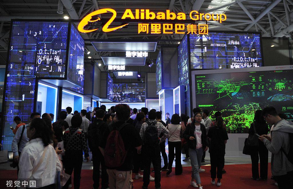 正式確認香港IPO 阿里巴巴為何7年后重返港交所