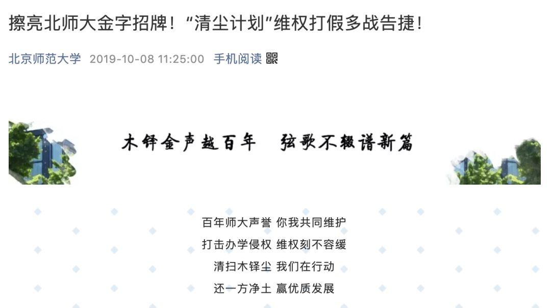 """卫健委杨文庄:""""没人带孩子""""成制约再生育重要因素"""