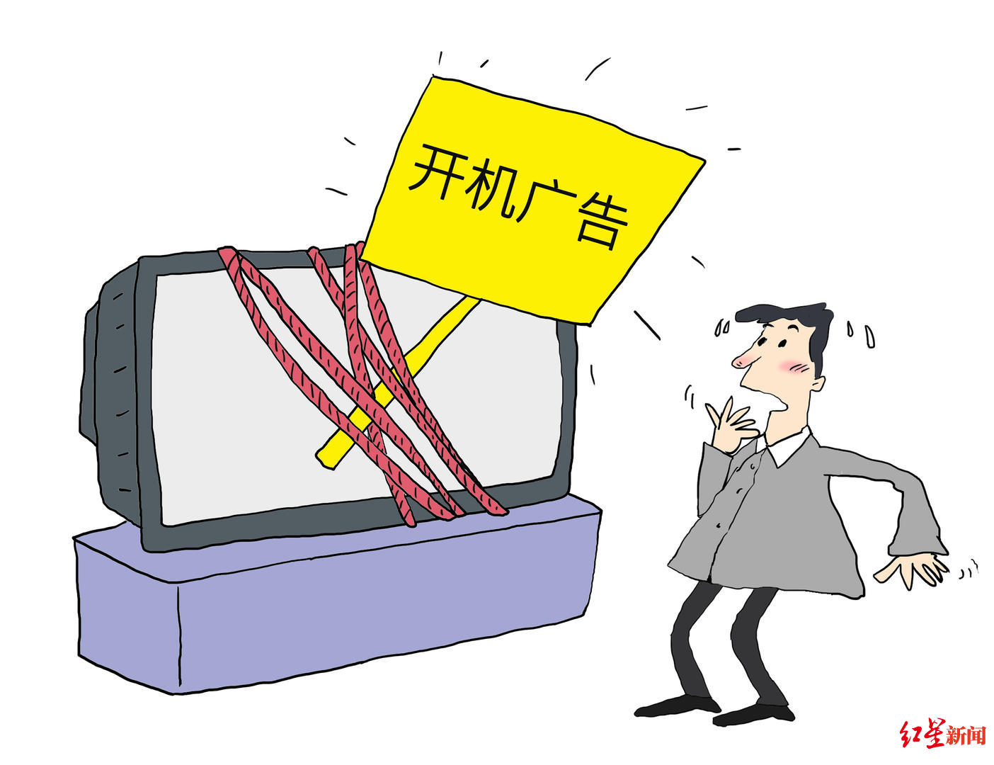 http://www.kzmahc.tw/shumaguangdian/484730.html