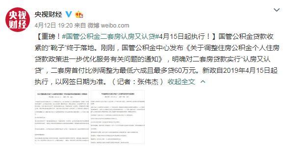 http://www.llemld.icu/fangchanshichang/1855473.html