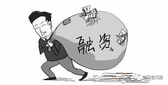 (上海信托圈)