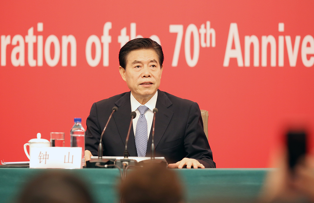 标准化可促进老龄产业发展 是促进银发经济就业手段