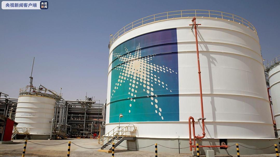 沙特阿美石油公司上市计划正式获批