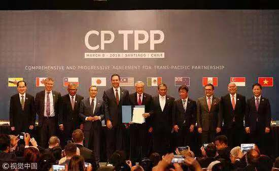 ▲原料图 3月8日,11国在智利签定CPTPP。图/视觉中国