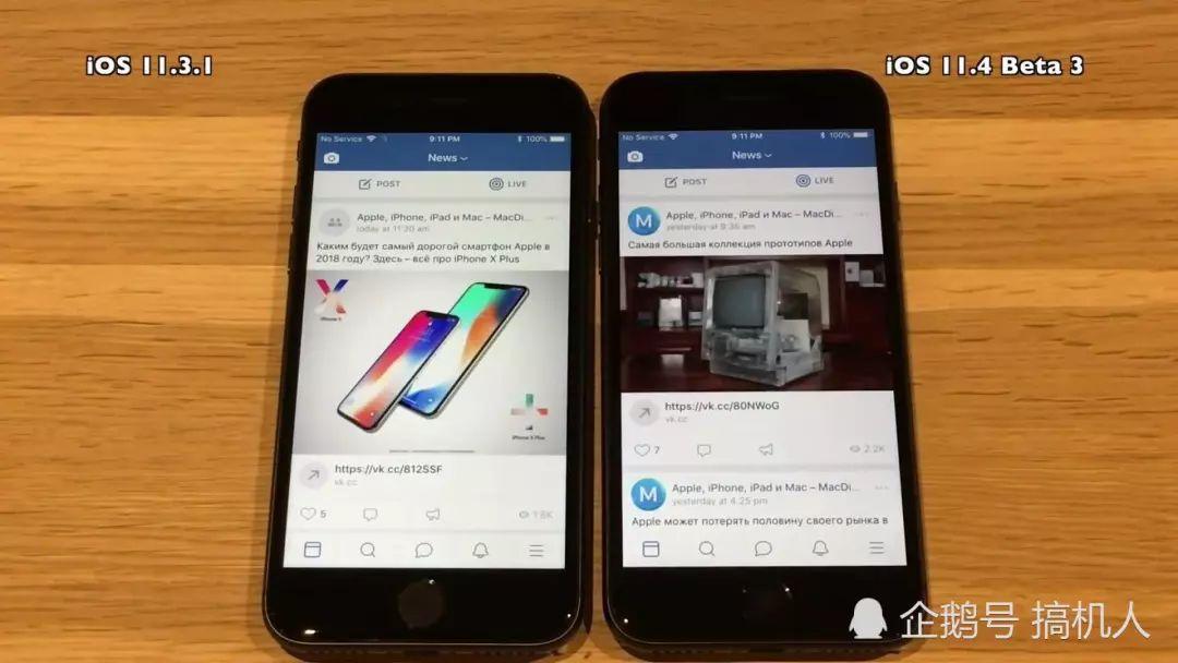 历代iPhone运行iOS11 3 1速度测试:依旧流畅__财经头条