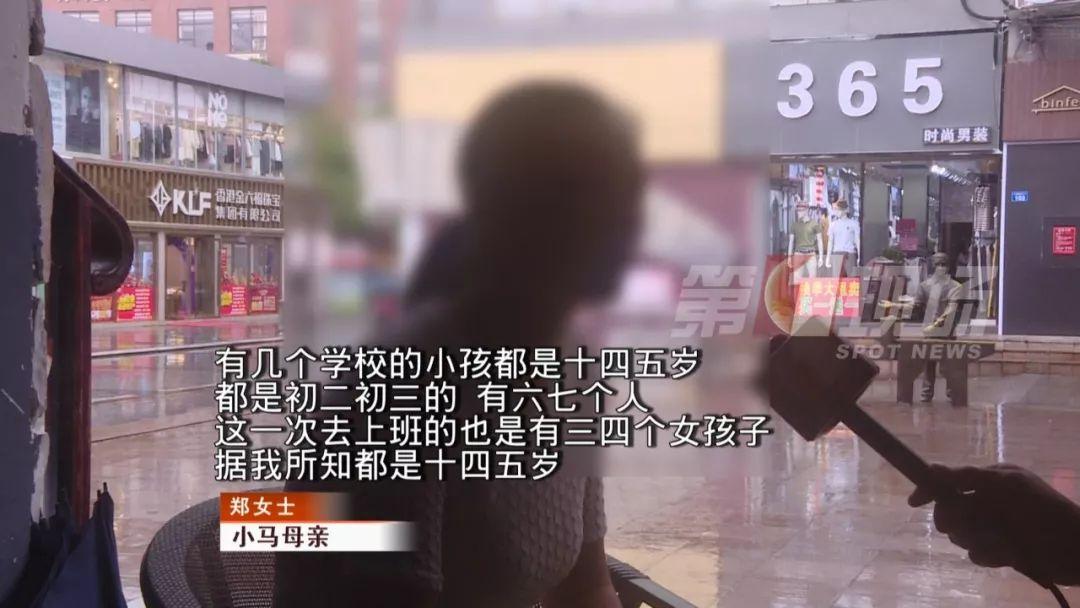 男子在青岛偷了19只山羊,东躲西藏两年!作案原因让人笑喷了