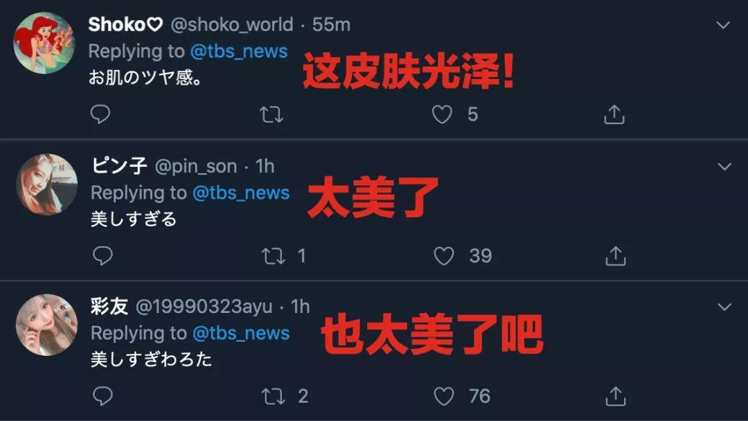 日本女星澤尻英龍華涉毒被捕 日本網友反應也是迷|女星