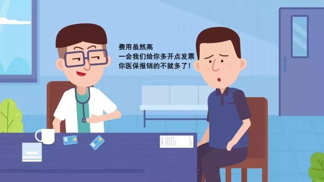 欺詐騙保!九江這7家醫院、藥店被點名通報