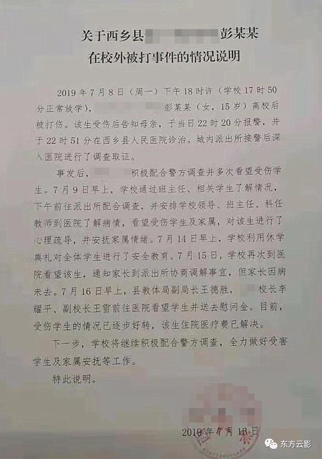中药CEF5377-537