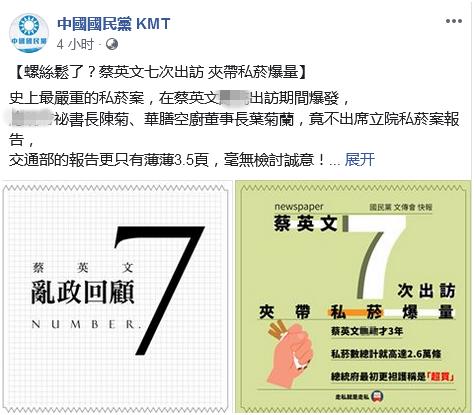 融创以30.9亿元竞得上海青浦赵巷宅地 溢价率0.6%