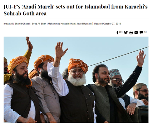 巴基斯坦爆发示威抗议IMF援助计划 声援克什米尔