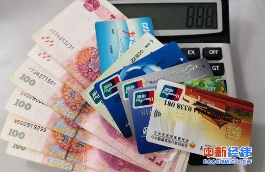 资料图:银行卡。中新经纬 张猛摄